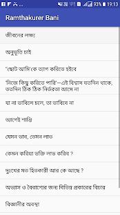 Ramthakurer Bani - náhled