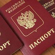 к чему снится паспорт свой