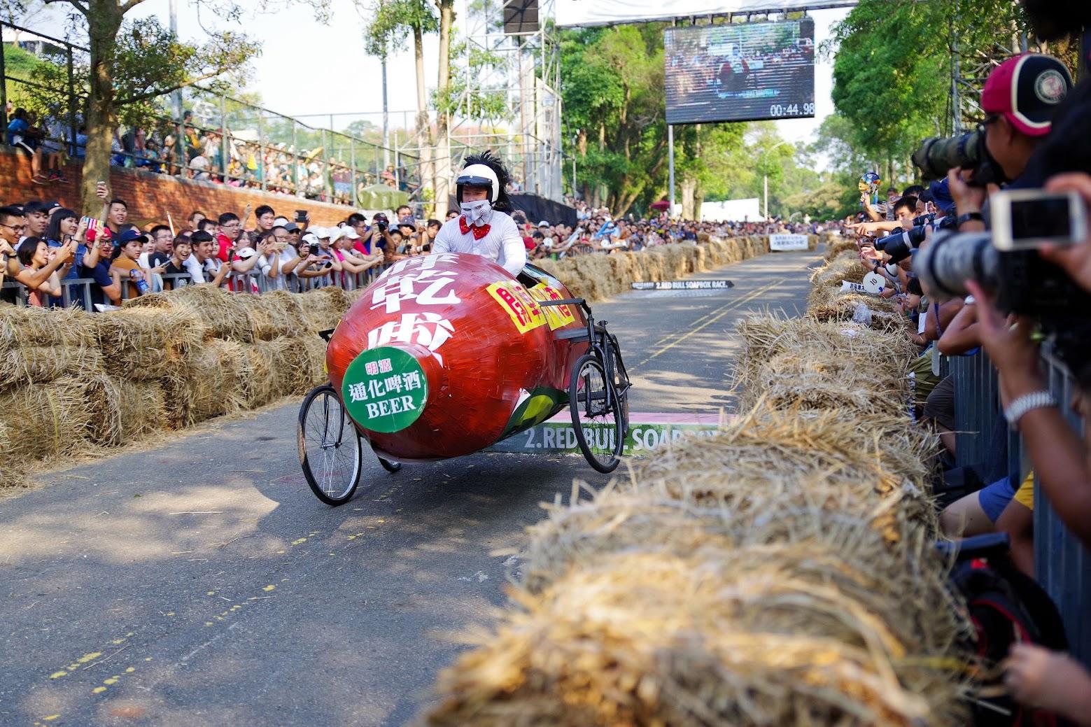 2017台灣皂飛車 Red Bull Soapbox Race in Taiwan