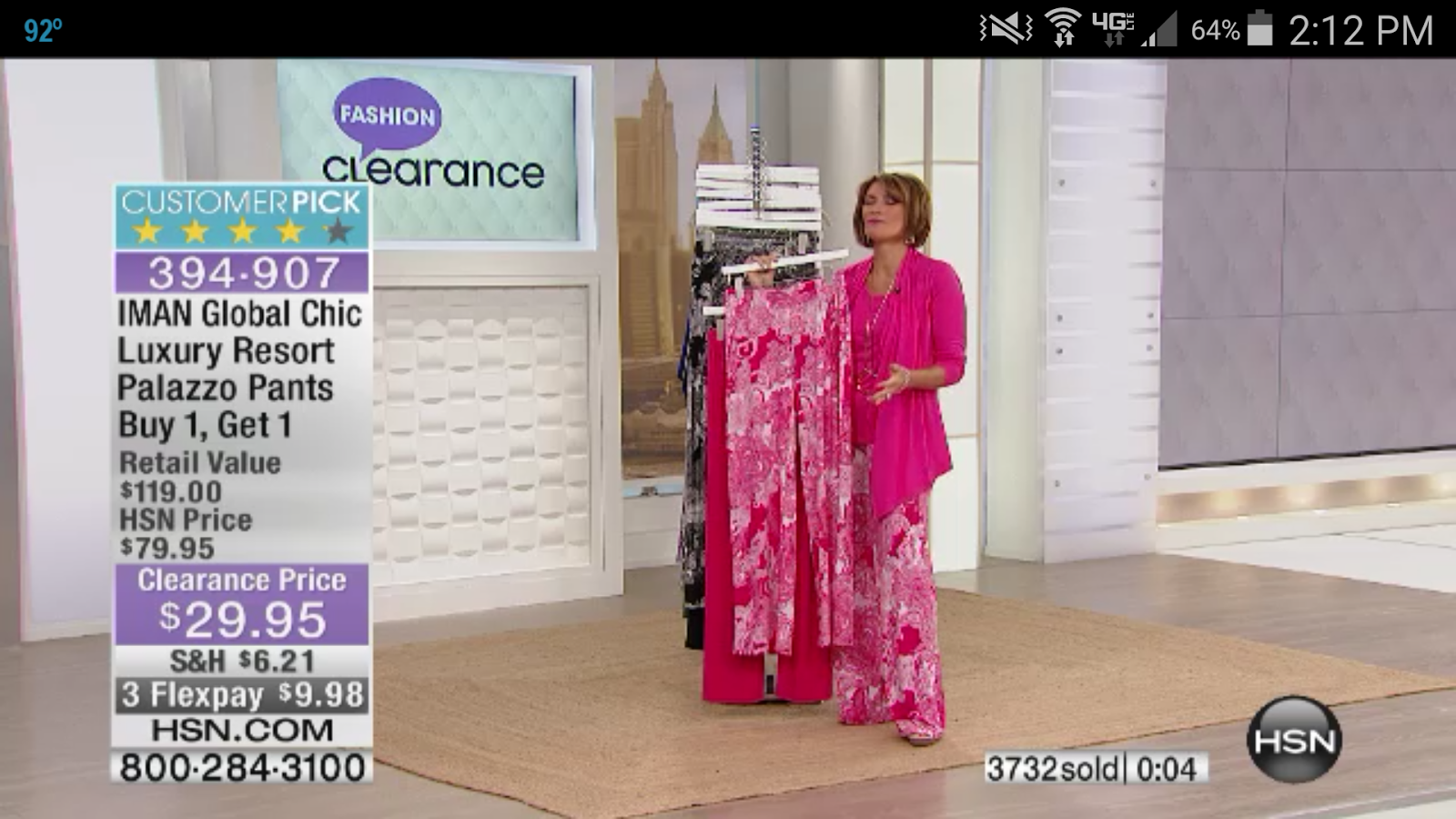 HSN Phone Shop App- screenshot