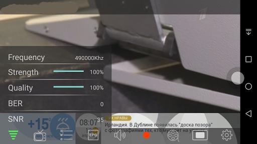 LeseeTV 2.10 screenshots 3