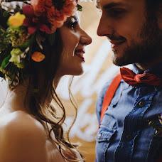 Wedding photographer Katerina Kodyakova (KaterinaKK). Photo of 01.06.2018