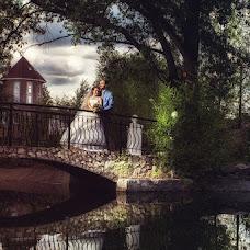 Wedding photographer Aleksandr Vostrikov (samara163rus). Photo of 05.08.2013