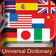 Universal Dictionary | All Language Translator