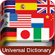 Download Universal Dictionary | All Language Translator For PC Windows and Mac