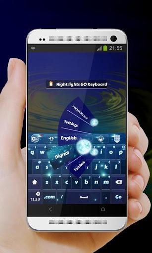 玩免費個人化APP|下載夜間照明燈 GO Keyboard app不用錢|硬是要APP