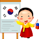Learn Korean (app)
