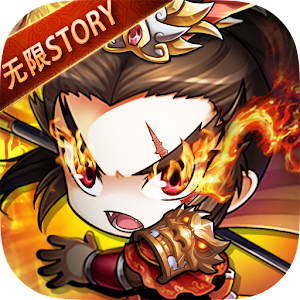 无限Story Version 1.0.138 APK Download Latest