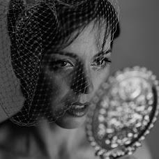 Fotógrafo de bodas Ariel Haber (haber). Foto del 24.11.2015