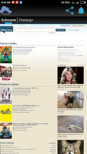 Subscene 8 0 Apk Download - subscene app APK free