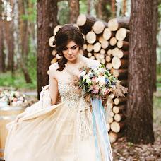 Wedding photographer Nadezhda Zolotareva (Zolotareva). Photo of 06.09.2016