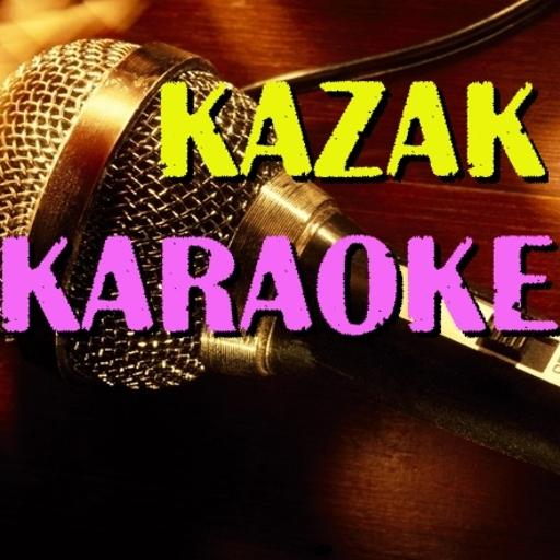 Казахское караоке