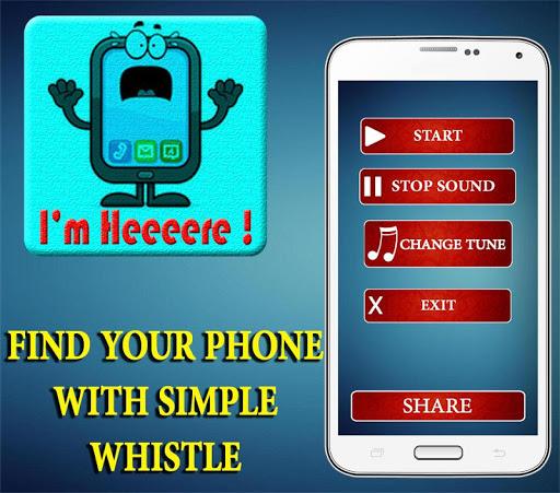 携帯電話を見つけるために笛