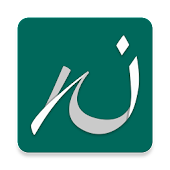 Noon Keyboard (Arabic)