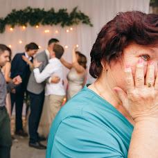 Nhiếp ảnh gia ảnh cưới Anya Lipman (lipmandarin). Ảnh của 12.02.2019