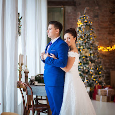 Wedding photographer Yuliya Zayceva (zaytsevafoto). Photo of 16.11.2018