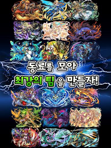 ud37cuc990&ub4dcub798uace4uc988(Puzzle & Dragons) 15.0.0 screenshots 10