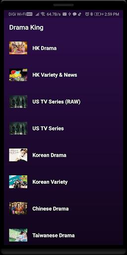 Download u7172u5267u738b Drama King 1.8 1