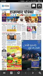 E News Paper All (Hindi) - náhled