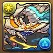岩鱗の海龍帝・ディエイトロス