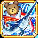 クマ、世界を釣る![登録不要の直感型釣りゲーム] icon