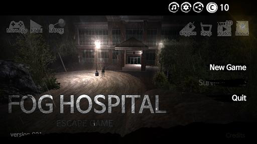 Fog Hospital (Escape game) 0.323 screenshots 1