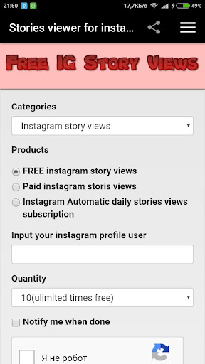 Foto do Stories viewer for instagram