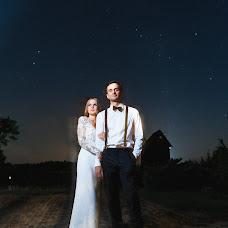 Wedding photographer Sergiej Krawczenko (skphotopl). Photo of 29.09.2017