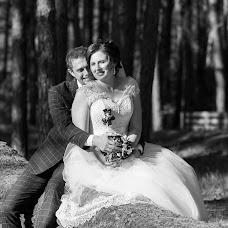 Wedding photographer Oleksandr Kolodyuk (Kolodyk). Photo of 25.07.2018