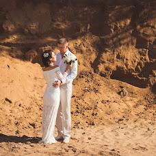 Wedding photographer Galina Bashlovkina (GalaS). Photo of 10.05.2018