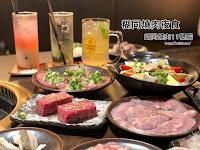 糊同燒肉夜食 胡同燒肉11號店