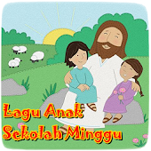 Lagu Anak Sekolah Minggu