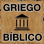 Diccionario Griego Bíblico Icon