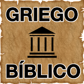 Greek Bible Dictionary