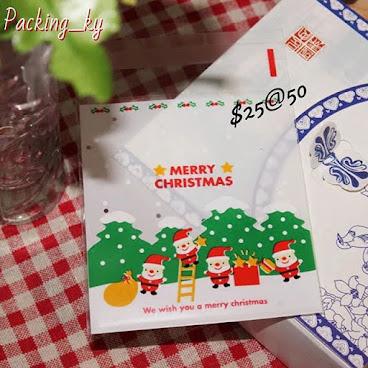 💕卡通聖誕老人包裝自粘袋