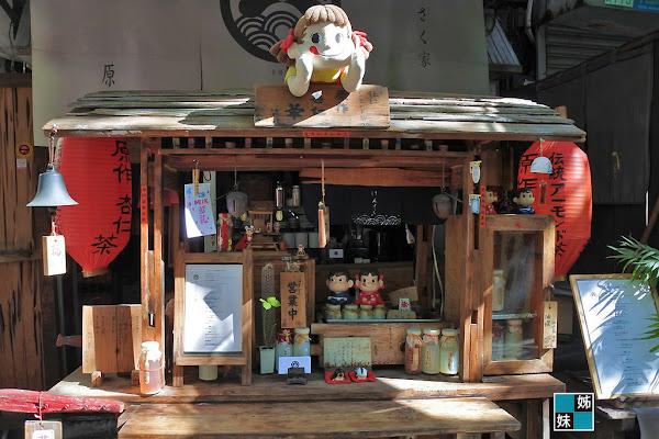 原作杏仁茶-日式小攤車げんさく家|牛奶糖妹的家