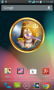 Shiva Clock screenshot 0