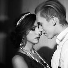 Wedding photographer Karina Miloserdova (sp00n). Photo of 03.08.2015