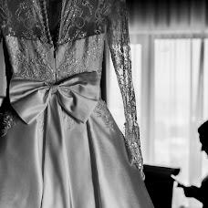 Wedding photographer Alex Pasarelu (Belle-Foto). Photo of 09.06.2019