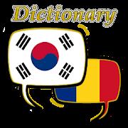 Romanian Korean Dictionary