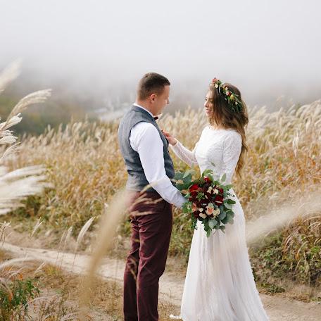 Wedding photographer Natalya Lyubavskaya (sonataphoto). Photo of 08.10.2017