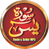 Surat Yasin Mp3 & Dzikir