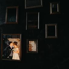 Bröllopsfotograf Dmitriy Goryachenkov (dimonfoto). Foto av 04.12.2018