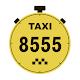 Такси 8555 Download on Windows
