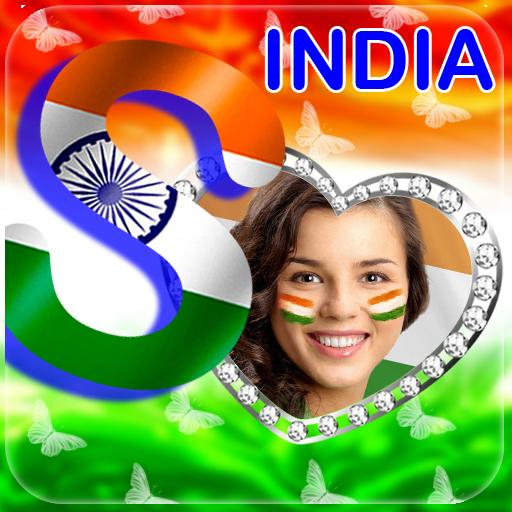Indian Flag Letter Alphabets Photo