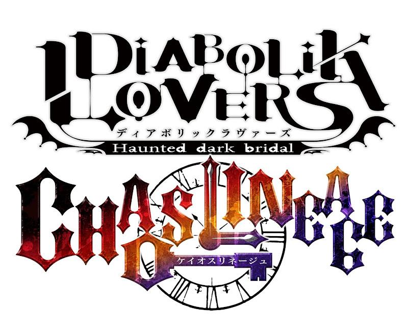 【画像】【Switch】DIABOLIK LOVERS CHAOS LINEAGE