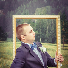 Wedding photographer Elena Travkina (TravkinaElena). Photo of 30.06.2014