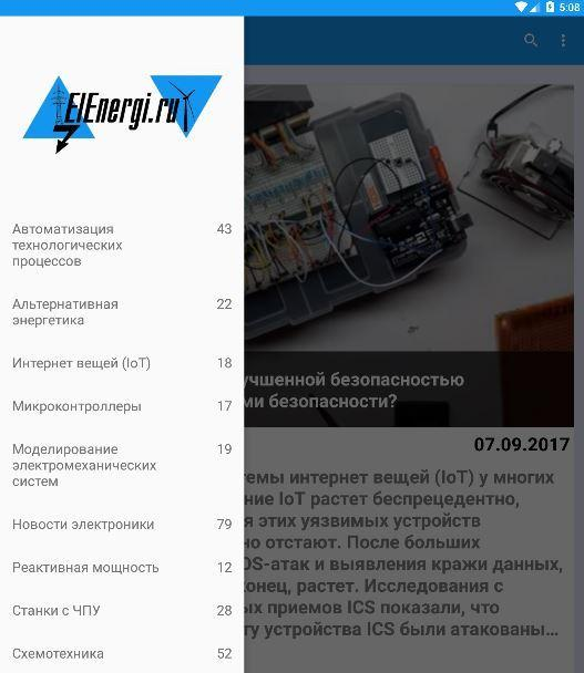 Elenergi.ru- screenshot