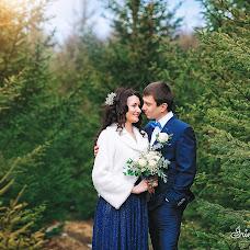 Wedding photographer Irina Alifer (IrinaAlifer). Photo of 24.02.2017
