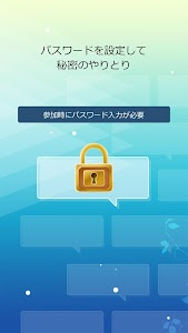 AI-KOTOBA ~登録不要のグループトーク~ screenshot 3